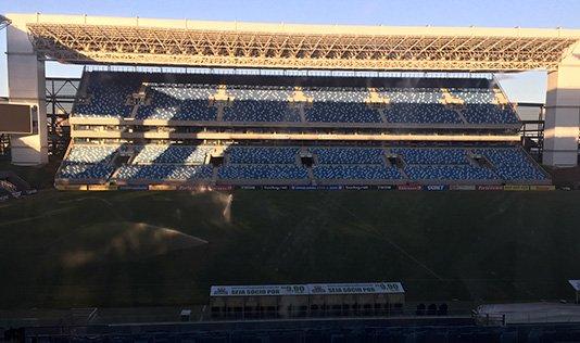 O evento ocorreu em uma das alas do estádio Arena Pantanal